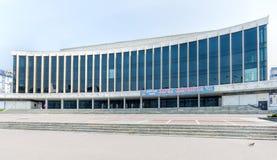 Palacio nacional de artes Imagen de archivo libre de regalías