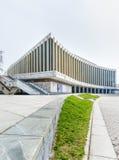 Palacio nacional de artes Fotografía de archivo
