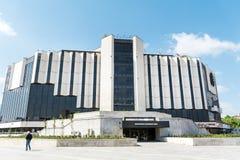 Palacio nacional de la cultura, Sofía, Bulgaria Imagen de archivo libre de regalías