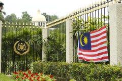 Palacio nacional de Malasia imagen de archivo