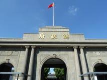 Palacio presidencial de Nanjing Foto de archivo libre de regalías