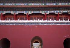 Palacio prohibido puerta Pekín China de la ciudad de Gugong Fotos de archivo libres de regalías