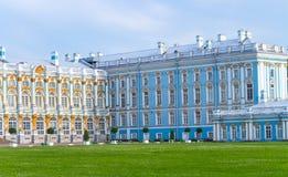 Palacio Tsarskoe Selo St Petersburg Rusia de Catherine's Fotografía de archivo libre de regalías