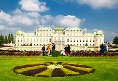 Palacio Viena Austria del belvedere Fotografía de archivo libre de regalías