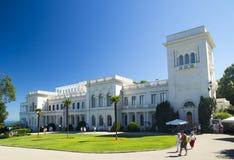 Palacio Yalta Crimea de Livadia Foto de archivo