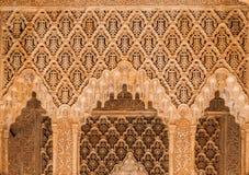 Palacios de Nasrid, Alhambra 9 Fotos de archivo