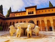 Palacios Nazaries in Granada, Spain. Patio de los Leones in Palacios Nazaries of Alhambra in Granada, Andalusia, Spain Royalty Free Stock Photo