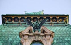 Palais上面公平在维也纳 免版税库存照片