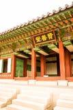 Palais coréen photo stock