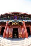 Palais d'été de Pékin photos stock