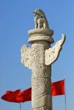 palais d'entrée de Pékin royal Image libre de droits