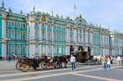 Palais d'hiver d'ermitage d'état, St Petersburg, Russie Image libre de droits