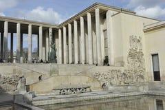 Palais de东京,巴黎,法国 免版税库存图片