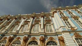 Palais de Catherine pushkin Stationnement de Catherine Tsarskoye Selo banque de vidéos