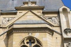 Palais de culture Photo stock