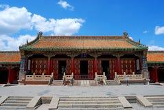 palais de dynastie de chongzheng qing Photos libres de droits