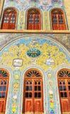Palais de Golestan à Téhéran photo libre de droits