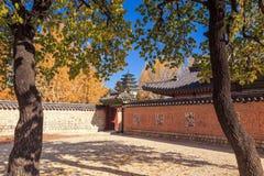 Palais de Gyeongbokgung à Séoul, Corée Image libre de droits