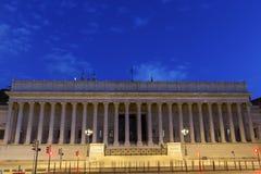Palais de justice historique de利昂,法国 免版税库存照片