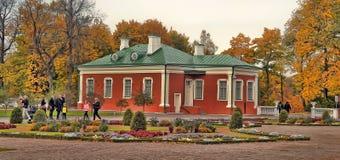 Palais de Kadriorg Photo stock