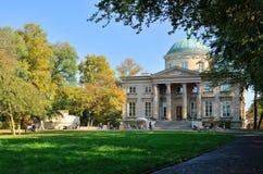 Palais de Krolikarnia à Varsovie Photographie stock libre de droits
