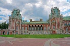 Palais de l'impératrice russe Catherine II à Moscou Image stock