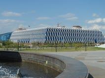 Palais de l'indépendance Photos libres de droits