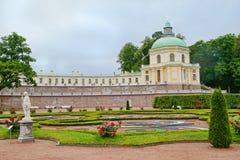 Palais de Menshikov à St Petersburg Images libres de droits