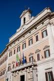 Palais de Montecitorio, Rome Images libres de droits