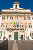 Palais de Montecitorio, Rome, Italie. Photographie stock libre de droits