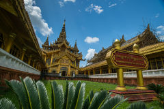 Palais de Myanmar, bago Photographie stock libre de droits