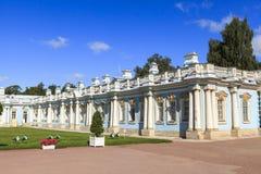 Palais de Peterhof dans le St Petersbourg Images libres de droits