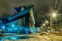 Palais de plaza de Kharkov Images stock