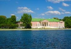 Palais de Sheremetyevs en parc de Kuskovo images libres de droits