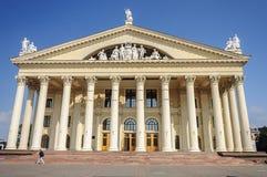 Palais de syndicat à Minsk, Belarus photos libres de droits