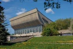Palais de Vilnius des concerts et des sports photographie stock libre de droits