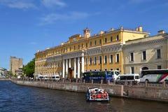 Palais de Yusupov, Moyka, St Petersburg Photos stock