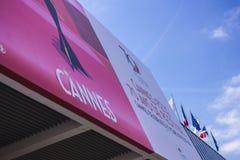 palais des节日的建筑细节在戛纳 免版税库存照片