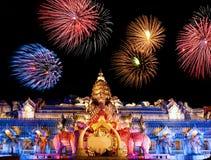Palais des éléphants Image libre de droits