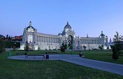 Palais des agriculteurs (ministère d'environnement et d'agriculture) à Kazan Images libres de droits