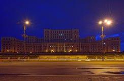 Palais du Parlement, Bucarest Images stock