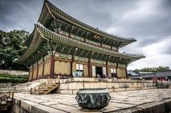 Palais est à Séoul Photographie stock libre de droits