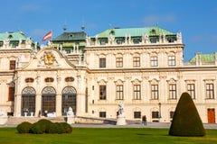 Palais et jardin de belvédère à Vienne photographie stock libre de droits