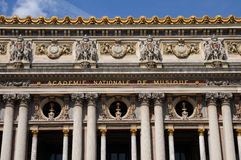 Palais Garnier, de Opera van Parijs Royalty-vrije Stock Fotografie