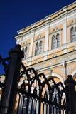 Palais grand de Kremlin de Moscou Kremlin Site de patrimoine mondial de l'UNESCO photographie stock libre de droits