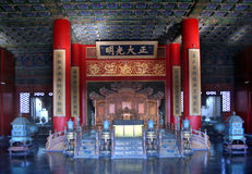 Palais impérial image libre de droits