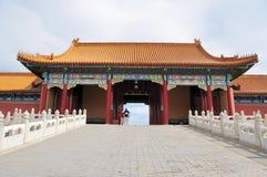Palais impérial Photographie stock libre de droits