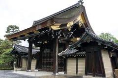 Palais impérial de Kyoto image libre de droits