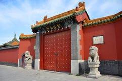 Palais impérial de Shenyang, Shenyang, Chine images libres de droits