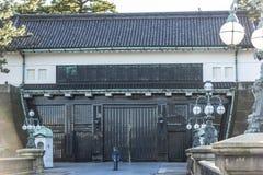 Palais impérial Tokyo de voie de base image stock